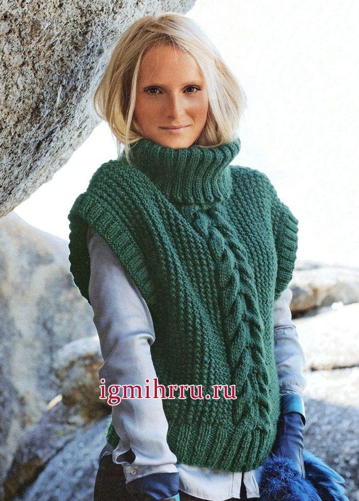 Зеленая безрукавка с объемным воротником и косой, от французских дизайнеров. Вязание спицами