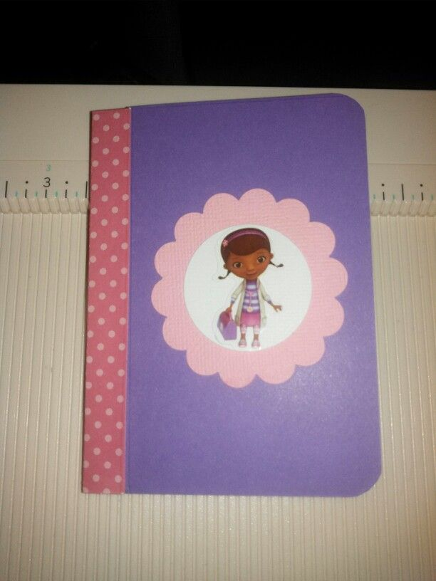 doc mcstuffins mini composition notebook good for goody bags as big book of booboos - Doc Mcstuffins Halloween Bag
