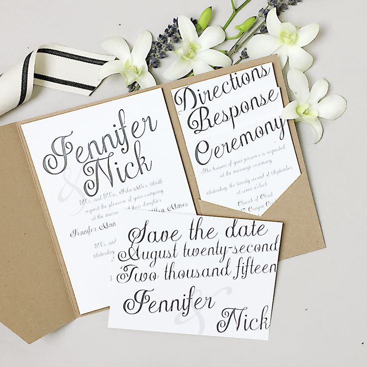 The Plain Elegance Wedding Invite Is Super Trendy, Stylish, And Classy!  Your Guests