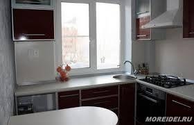 Image result for кухня 6 метров планировка