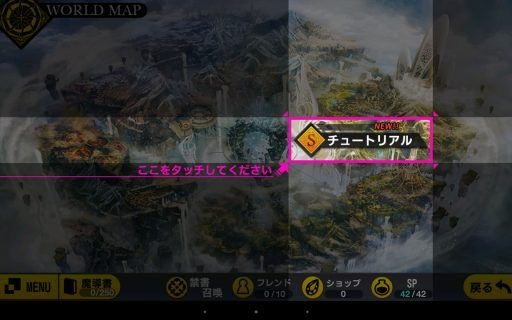 Screenshot_2016-06-11-20-02-38