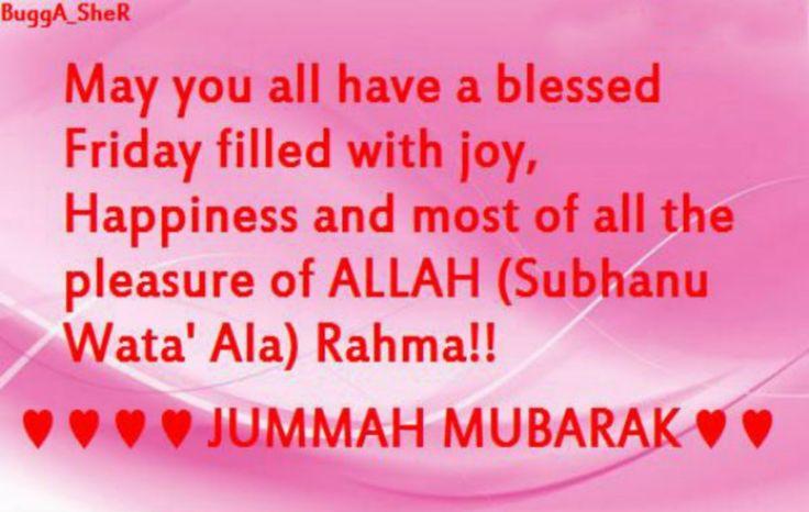 Jumma Mubarak Dua in English