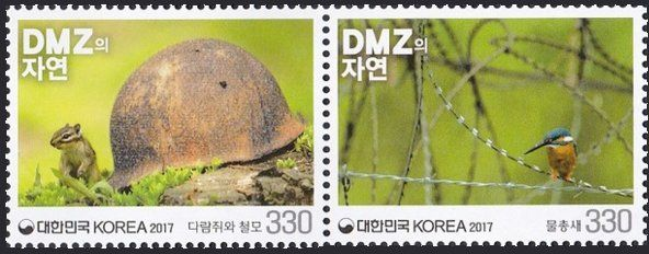 Stamp: Natural Life in the DMZ (Korea, South) Col:KR 2017-11