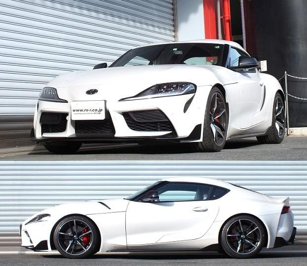 Rs R Lowering Springs Toyota Supra A90 Mkv 2020 2021 T215d Down Sus T215s Super Down Sus Toyota Supra Toyota Supra
