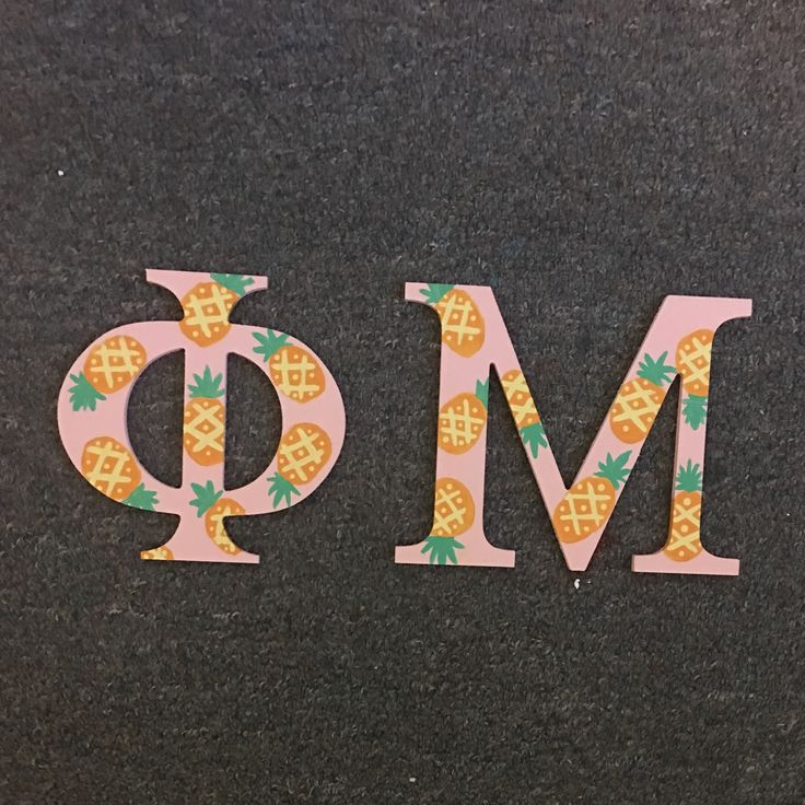 Phi mu pineapple wooden sorority letters