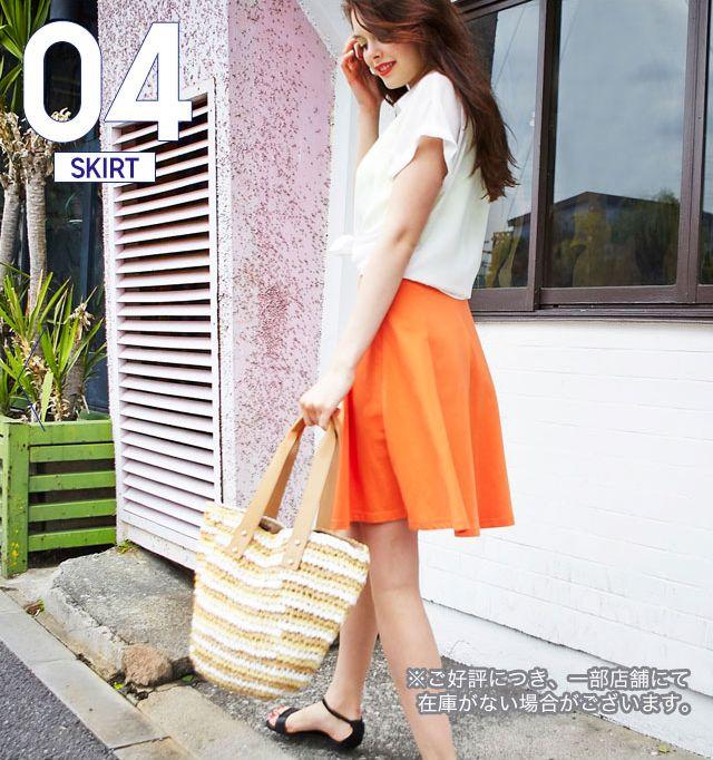 Love this!!! ♡♡♡ ・~・~・~・~・~・~・ ☆ GU 's Summer Coordinates ☆  GU Women's Lace Bustier + GU Airy Blouse + GU Middle Flared Skirt + GU Women's Basket Bag + GU Women's Flat Sandals = Lovely, Girly Summer Look ♡♡♡ ============================ #GU #Uniqlo #lacebustier #airyblouse #flaredskirt #basketbag #flat #sandals #2014 #summer #coordinate #ladies #fashion #trend