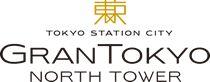 東京駅が街になる Tokyo Station City