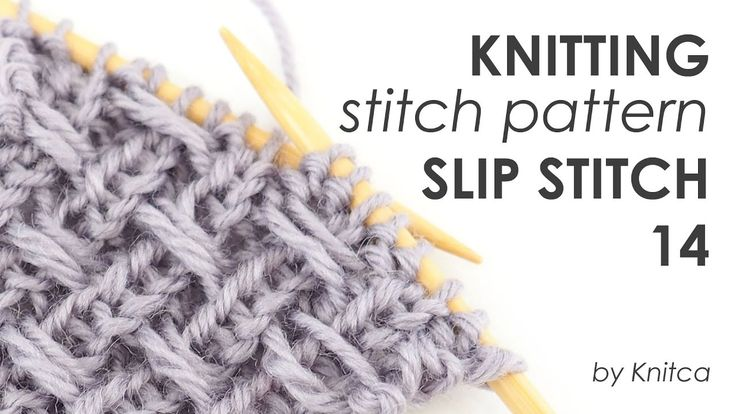 Knitting Woven Stitch Pattern : 17 Best images about . SeWinG / KniTTinG / CRoCHeTiNG / EmBRoiDeRy . on Pinte...