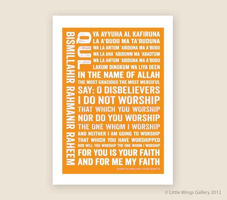 Surah Kafirun, Modern Islamic Typography Art Print, Customised for any decor. $20.00, via Etsy.