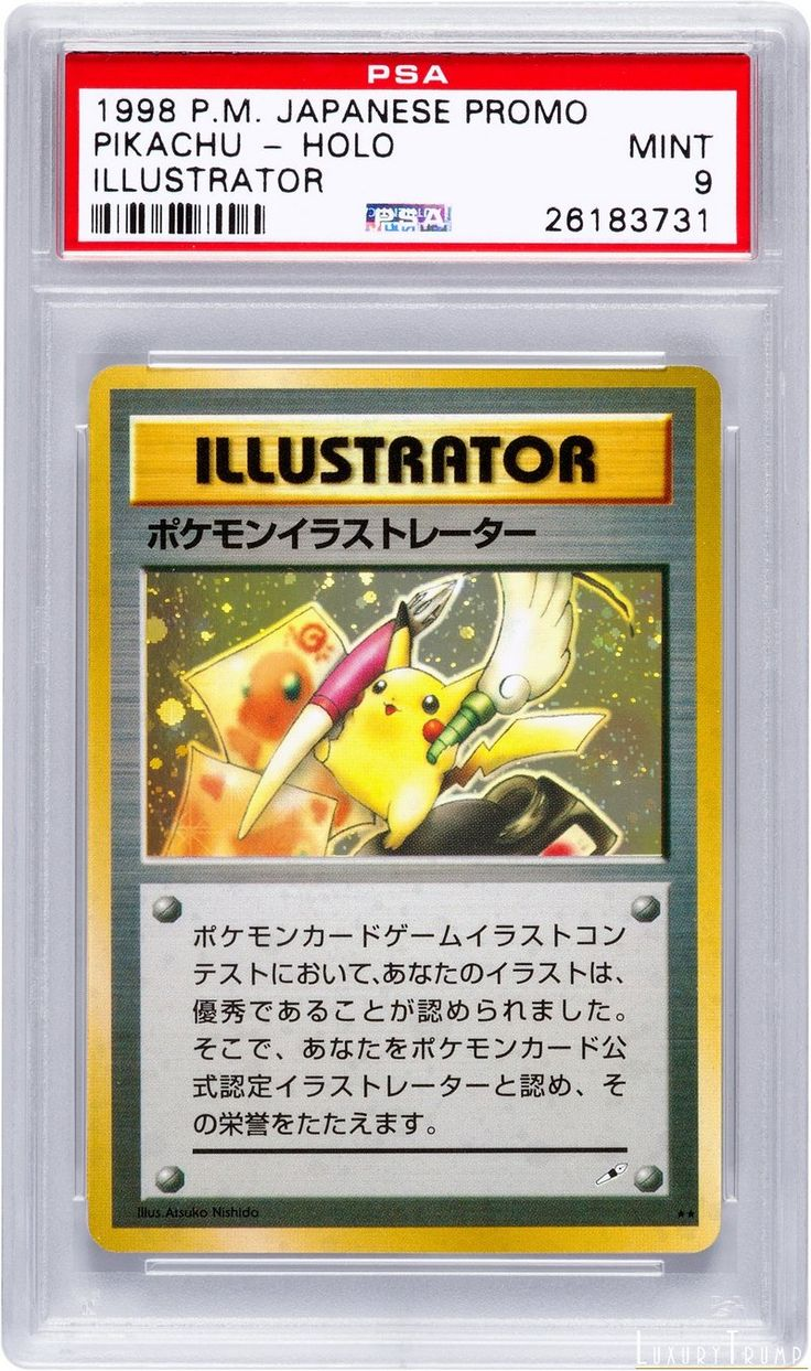 World's Most Valuable Pokémon Card Sold For $55,000 At Heritage Auction #PokemonGO #AuctionUpdate