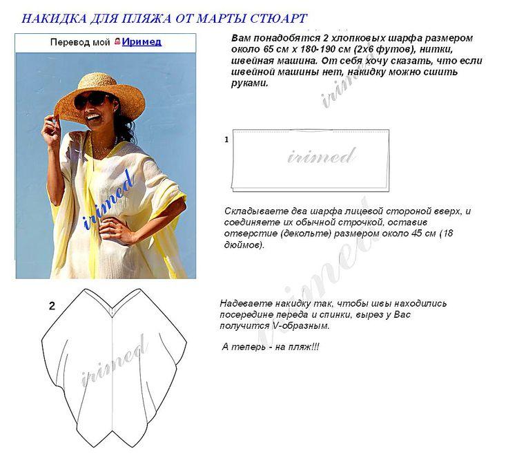 Исходящие моды @ материал: легкий образец III