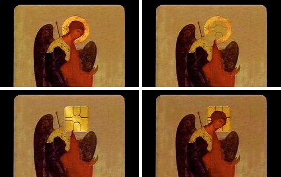 Miklos Onucsan  Christian Card Heart, 2000, video-animation, 1'42''