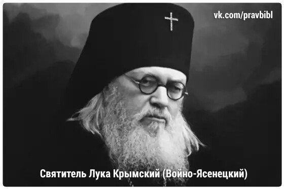 Православная-Библиотека.Ru I СЛОВО ЖИВОЕ