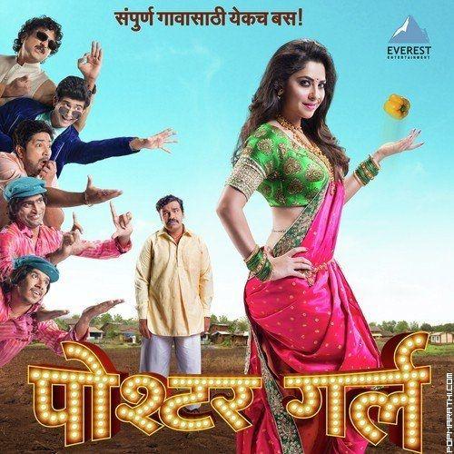 Marathi movie full free download | Download Classmates (2015
