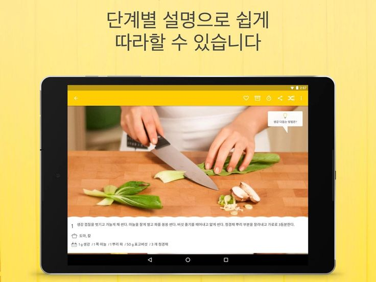 Kitchen Stories- 스크린샷
