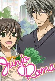 Junjou Romantica Season 1 Episode 10 Youtube. Misaki Takahasi is the 18-year-old (19 in episode 8 of Junjo Romantica) little brother of Takahiro. At the start of the series, Misaki is about to sit for his college entrance examinations....