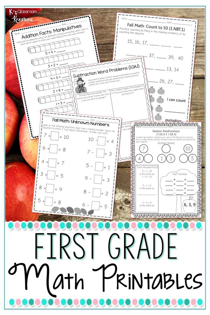 Practice 1st Grade Math Skills With Over 90 Pages Of Fall Themed Activities And Print And Go Worksheets Dozens O Fall Math Homework Worksheets Math Printables [ 1104 x 736 Pixel ]