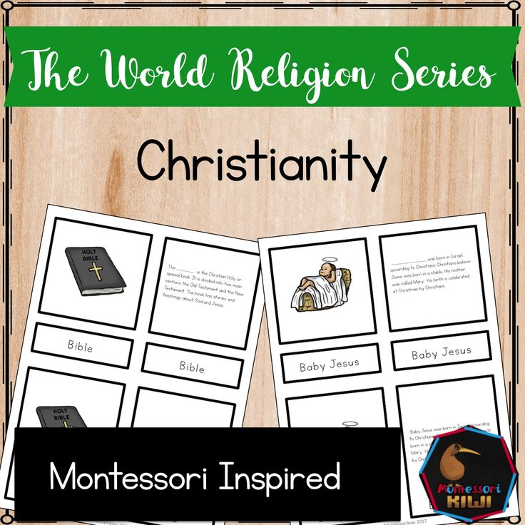 Christianity 5 part cards montessori inspired