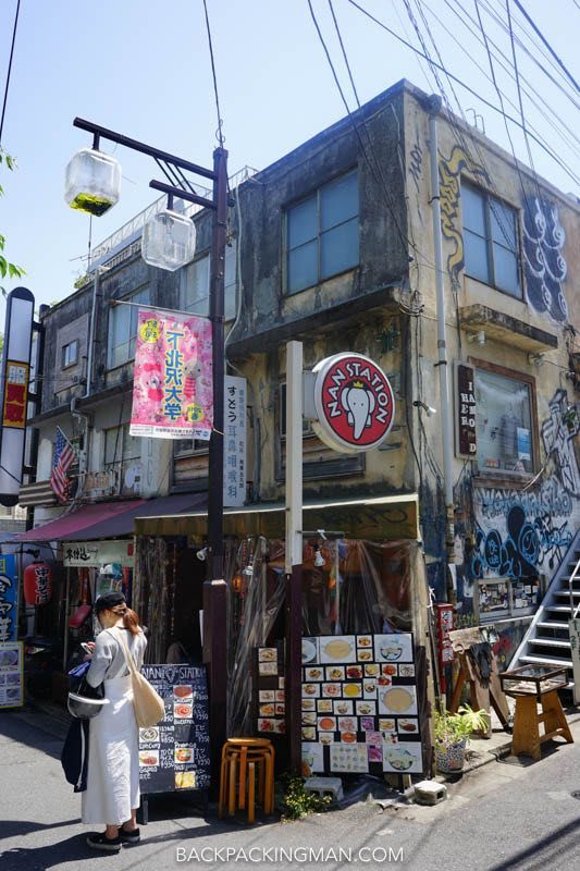 Tokyo Off The Beaten Path - Backpackingman