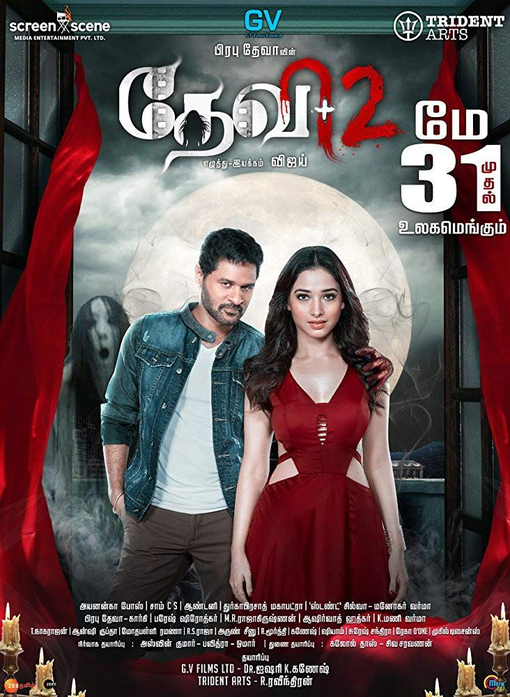 Devi 2 (2019) Hindi Dubbed Movie HDRip Download in 2020