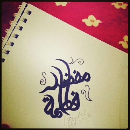 1000 Images About Calligraphy On Pinterest Logos Henna