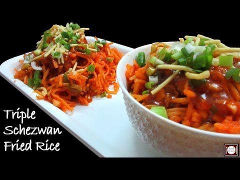 The 25 best chinese recipes in hindi ideas on pinterest potato triple schezwan fried rice recipe in hindi schezwan fried rice forumfinder Choice Image
