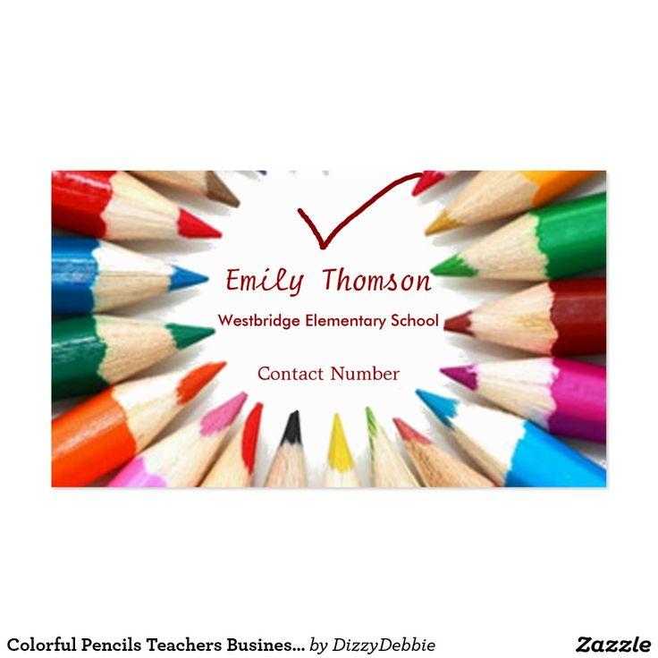 カラフルの鉛筆の先生の名刺