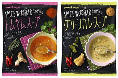 スパイスワールド トムヤムスープ・グリーンカレースープ
