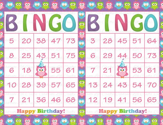 30 Purple Rainbow Owl Birthday Printable Bingo Cards - Instant Download - Birthday Party Game for Girls - BD008