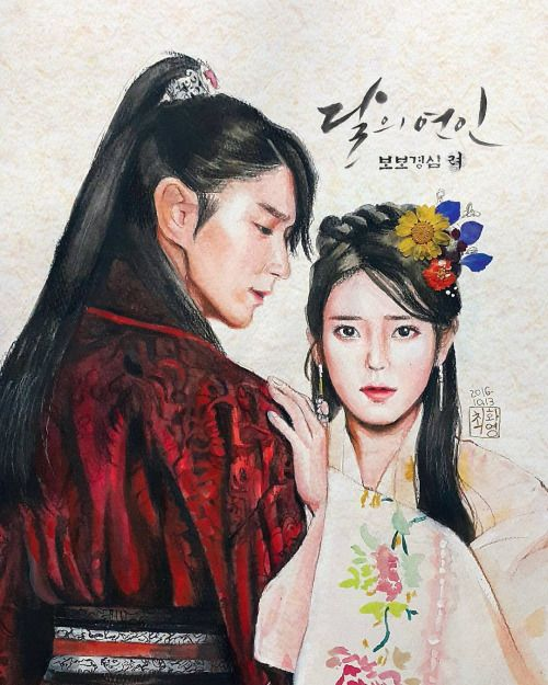 Ли Джун Ки / Ли Чжун Ги / Lee Joon Ki / Lee Jun Ki / Lee Joon Gi IU / Lee Ji Eun Moon Lovers / Scarlet Heart: Ryeo Фан арт / fan art