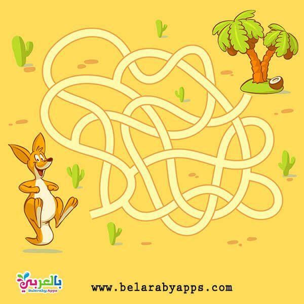 العاب متاهات للاطفال الاذكياء ألعاب ورقية جاهزة للطباعة بالعربي نتعلم Maze Games For Kids Fun Worksheets For Kids Logic Games For Kids
