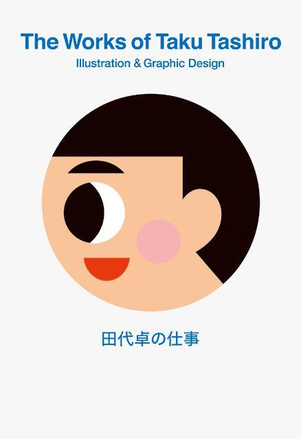 ©Taku Tashiro Ilustration & Graphic Design Book www.bullesconcept.com
