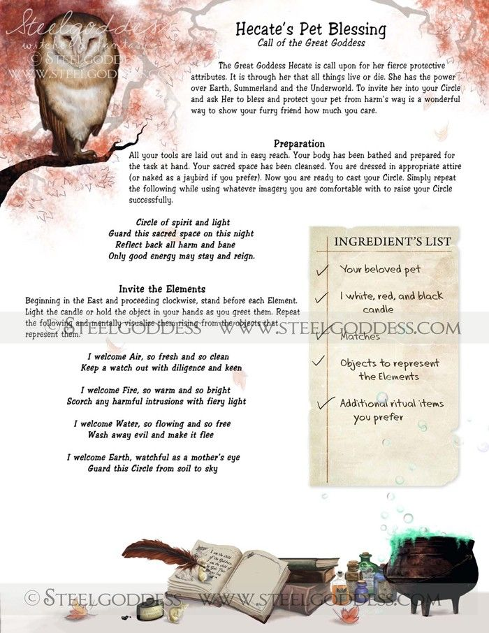 Hecate pet blessing spell