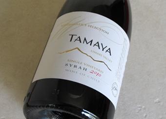 Mejor Vino Chileno Año 2012 :  Tamaya con el syrah Winemaker's Selection 2010 del Valle del Limarí.