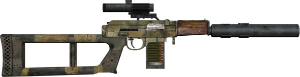 Metro 2033 Weapon - VSV