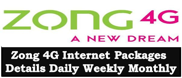 Zong 4G Internet Packages Details Daily Weekly Monthly 2018 http://www.biseworld.com/zong-4g-internet-packages-details-daily-weekly-monthly/