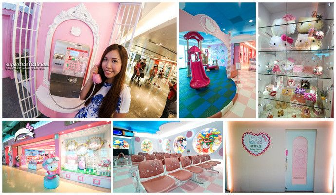 Hello Kitty photo spots in Taoyuan International Airport Terminal 2