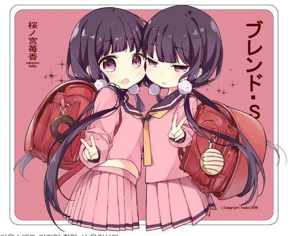 """[2월서코(토)/V22] Tsuka/ツカ su Twitter: """"桜ノ宮苺香 #ブレンド・S (絵が小さくて再び引き上げます。 申し訳ありません。)… """""""