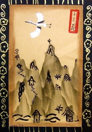 Check out student artwork posted to Artsonia from the Chinese Landscape  -4 project gallery at Whitney Elementary School.
