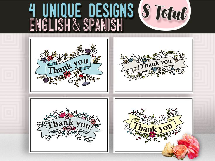Cheap and cute, printable thank you cards. 4 PACK IN ENGLISH & SPANISH, totaling 8 unique thank you cards #spanish #english #personalized #thankyoucards #thankyou #thanks #thankyouverymuch #pack #etsy #etsyinvitations #invitation #card #cards #thankyoucard #greetings #greetingcard #printable #printables #greetingcards #diy  #printathome #cutedesigns #cardesigns #inspiration #inspirations #designs #invitationdesigns #tarjetas #español #tarjetasdegracias #tarjetasdeagradecimiento #tarjetas