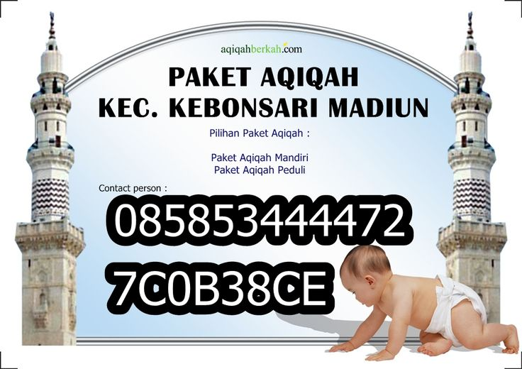 Paket Aqiqah Kec. Kebonsari Madiun 085853444472 http://www.qurban-aqiqah.com/paket-aqiqah-di-kebonsari-madiun.html