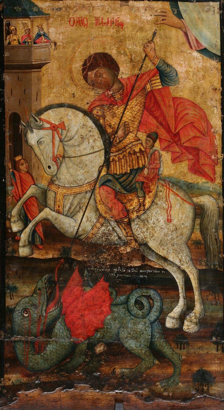 Αγ. Γεωργιος Ο Μεγαλομαρτυρας & Τροπαιοφορος (275 - 303)___april 23