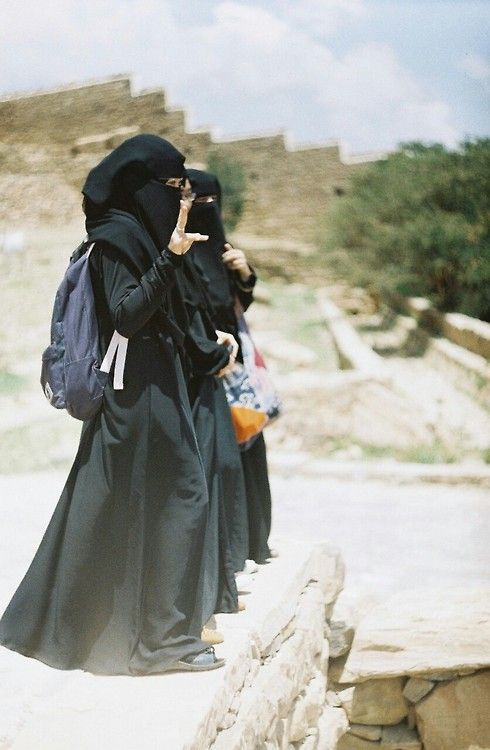 love the niqab