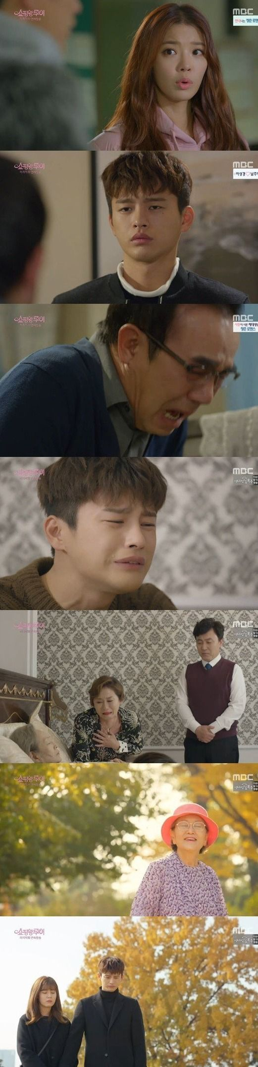 [Spoiler] Added final episodes 15 and 16 captures for the #kdrama 'Shopping King Louis'
