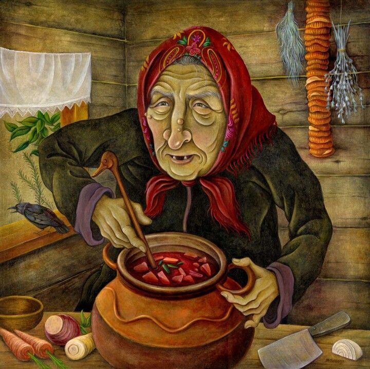 Baba Yaga, making borscht. Yum!Fosterginger.Pinterest.ComMore Pins Like This One At FOSTERGINGER @ PINTEREST No Pin Limitsでこのようなピンがいっぱいになるピンの限界