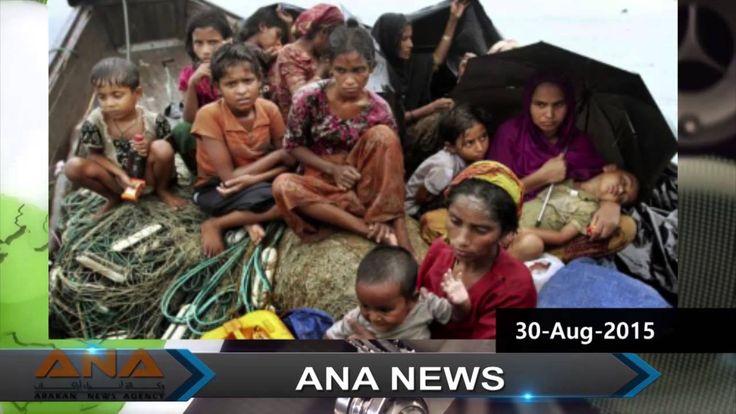 ANA Arakan Headlines - Burmese language - 30 . Aug . 2015 #Rohingya #Burmese #Burma #Myanmar