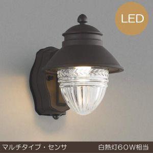 玄関照明玄関照明LED門柱灯門灯外灯屋外AU43724LAU43723L人感センサー付マルチタイプ電球色白熱灯60W相当【レビューを書いて送料無料】