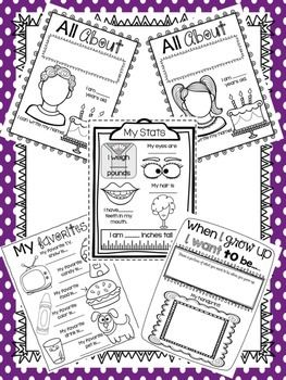 """This free """"All About Me"""" is available for you to download and use to keep track of your students favorites! I do this at the beginning of the school year and the end of the school year and display it in a book at graduation. It is fun to see how much they change just in a year.   ***Please be sure and leave feedback :) ***"""