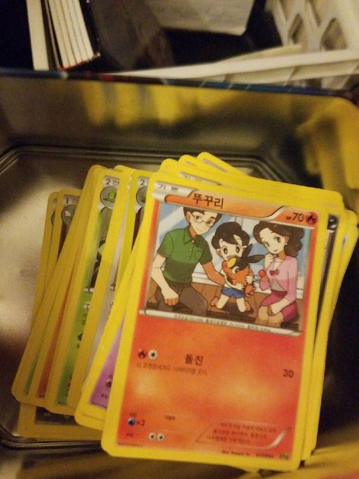 pokemon cards lot In Korean in 2020 Pokemon cards