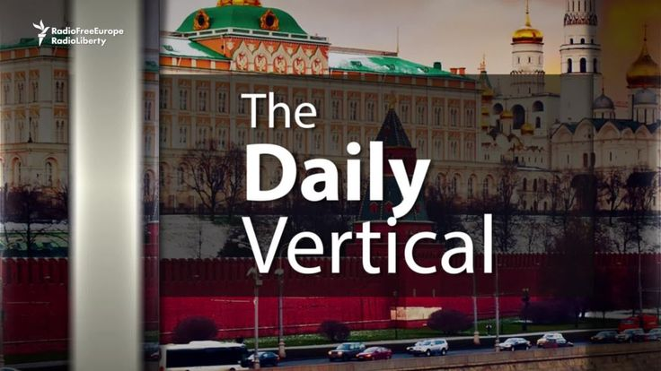 #world #news  The Daily Vertical: Corrupting Putin's Software  #StopRussianAggression @realDonaldTrump @POTUS @thebloggerspost